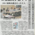 150722西日本新聞(女性議員)