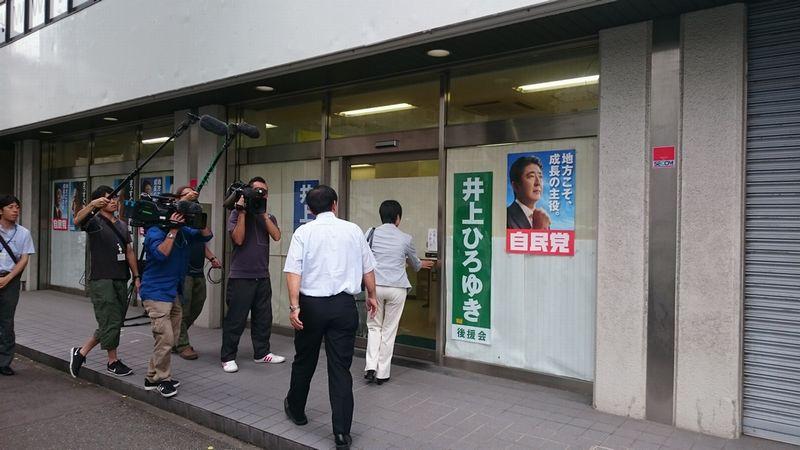 井上貴博 (アナウンサー)の画像 p1_38